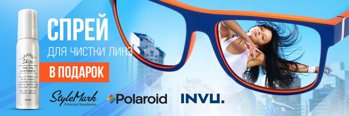 Оригинальные <b>очки Polaroid</b>. Купить <b>Очки Полароид</b> в Киеве по ...