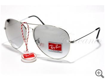 Солнцезащитные очки Ray-Ban 2028 С8 с футляром 101968